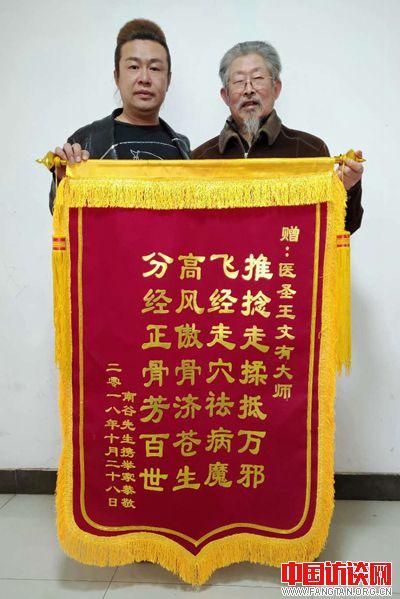 凭借祖传技艺闯荡上海的东北青年